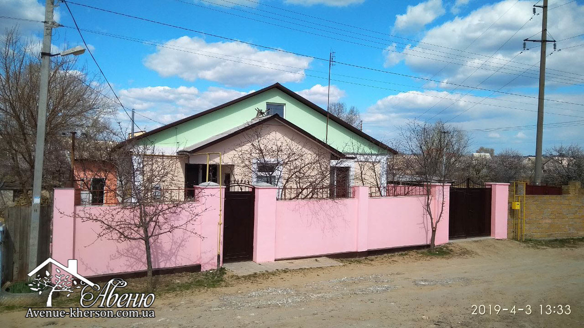 Продать Дом в черте города